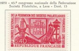 PIA  - FRA - 1970 : 43° Congresso Nazionale Della Federazione Della Società Filateliche A Lens   - (Yv  1642) - Philately & Coins