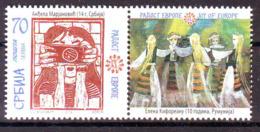 Serbia 2019 JOY OF EUROPE Stamp + Label MNH - Serbien