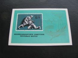 USSR Soviet Russia Pocket Calendar Postage Stamps Of The USSR Sport Greco-Roman Wrestling 1980 - Calendars