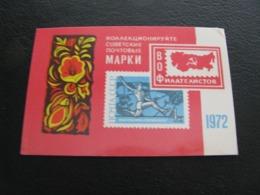 USSR Soviet Russia Pocket Calendar Postage Stamps Of The USSR Sport  1972 - Calendars