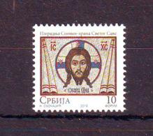 Serbia 2019 Monastery Sv. SAVA MNH - Serbien