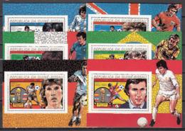 Football / Soccer / Fussball - WM 1982:  Guinea-Bissau  6 SoBl ** - World Cup