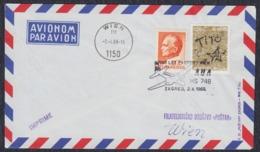 Yugoslavia 1969 First Flight Zagreb - Vienna, Airmail Cover - 1945-1992 Sozialistische Föderative Republik Jugoslawien