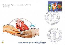 DZ Algeria Giornata Mondiale Per La Donazione E Il Trapianto Di Organi 17 Ottobre Medecine Salute - Medicina
