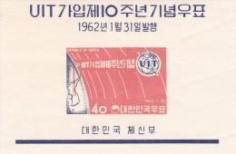 Corea Del Sur Hb 48 - Corea Del Sur