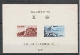 Parc National 1956 - 1926-89 Empereur Hirohito (Ere Showa)