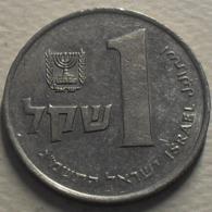 1983 - Israel - 5743 - 1 SHEQEL - KM 111 - Israël