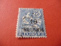 TIMBRE  ALEXANDRIE       N  55       COTE  1,50  EUROS    OBLITÉRÉ - Oblitérés