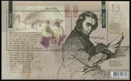 UKRAINE 2007 Mi Block 59(841-842) 200th Birthday Of Taras Shevchenko / 200. Geburtstag Von Taras Schewtschenko **/MNH - Ukraine