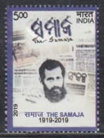 INDIA, 2019  The SAMAJA Centenary Of  Newspaper Published From Odisha  During Indian Renaissance, 1v, MNH(**) - India