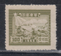 """EAST CHINA 1949 - 100$ Only """"1949"""" On Stamp MH* - Western-China 1949-50"""