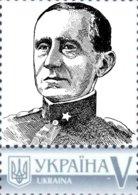 Ukraine 2017, Radio Inventor G. Marconi, 1v - Ukraine