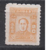 EAST CHINA 1948-49 - Mao Tse-Tung MH* - Western-China 1949-50