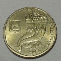 1982 - Israel - 5742 - 5 SHEQALIM - KM 118 - Israel
