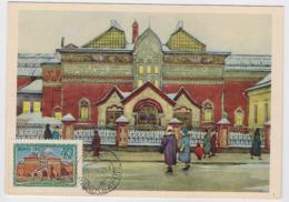 CARTE MAXIMUM CM Card USSR RUSSIA Art Painting Gallery Tretyakov Moscow Children - 1923-1991 USSR