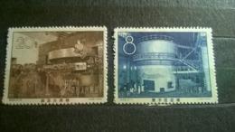 China 1958 Inauguration Of China's First Atomic Reactor - Gebraucht