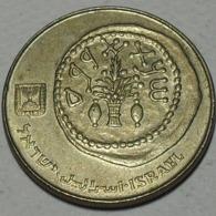 1984 - Israel - 5744 - 50 SHEQALIM - KM 139 - Israel