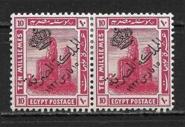 Egypt - 1922 - Pair - ( Definitives - The Crown Overprints - 10m ) - MLH* - Egypt