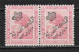Egypt - 1922 - Pair - ( Definitives - The Crown Overprints - 5m ) - MLH* - Egypt