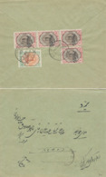 PERSIA IRAN PERSE 1922 Cover From Vakilabad To Yazd,Franked 4x2chand 1ch,Overprined CONTROLE 1922 - Iran