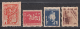 JAPANESE OCCUPATION OF CHINA 1943-44 - Mengkiang MH* OG Lot Of 4 - 1932-45 Manchuria (Manchukuo)