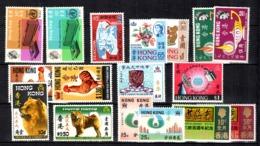 Hong-Kong Petite Collection Neufs * 1966/1970. Bonnes Valeurs. B/TB. A Saisir! - Hong Kong (...-1997)
