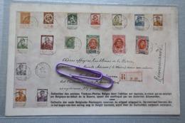 Collection Des Anciens Timbres-postes BELGES Confisqué Par Les Autorités Allemande Durant La 1er Guerre - Postzegels (afbeeldingen)