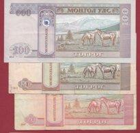 Mongolie 3 Billets Dans L 'état (5 Lots AUCUN DOUBLE) Lot N °3 - Mongolei