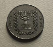 1963 - Israel - 5723 - 1/2 LIRA - KM 36.1 - Israel