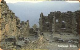 Bolivia - BO-ENTEL-033, Urmet, Iskanwaya,  Ruins Of Ancient Towns, 10 Bs., 8/98, Mint - Bolivia
