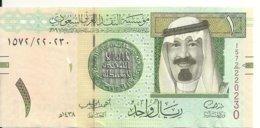 ARABIE SAOUDITE 1 RIYAL 2016 UNC P 31 D - Saoedi-Arabië