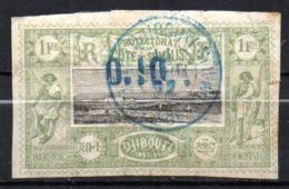 Col17  Colonie Cote Des Somalis  N° 24 Oblitéré  Cote 100,00€ - Oblitérés