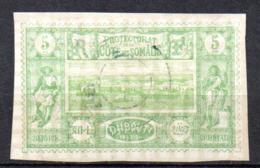 Col17  Colonie Cote Des Somalis  N° 27 Oblitéré  Cote 12,00€ - Oblitérés