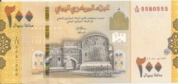 YEMEN 200 RIALS 2018 UNC P 38 - Yemen