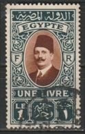 Egypt - 1927-27 - ( King Fouad - 1 Pound ) - Used - Oblitérés
