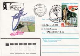 Russia CCCP 1987 Cover: Space Weltraum Espace: Intercosmos CCCP - Syria, Soyuz TM3, Parashut - Raumfahrt