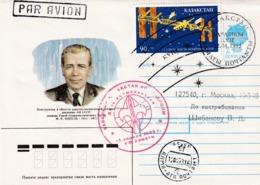 Kazakstan 1993 Air Mail Postal Stationery Cover: Space Weltraum Espace: Cosmonauts Day 1993;  Baikonur Cancellation - Espacio