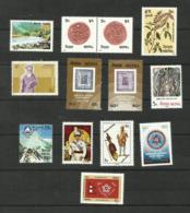 Népal N°334, 354, 355, 363, 367, 378, 379, 384, 390, 395, 399, 410, 413. Neufs** Cote 3.15 Euros - Nepal