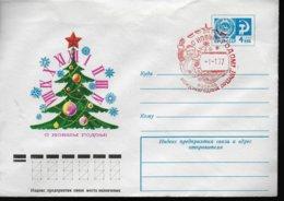 URSS PAP 1977 Noel - Weihnachten