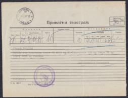 Germany Occupation Of Serbia 1942 Private Telegram, Vrsac Post Office Postmark - Occupation 1938-45