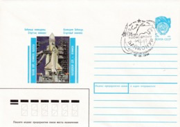 Russia CCCP 1990 Postal Stationery Cover: Space Weltraum Espace: BURAN Baikonur Cancellation - Space