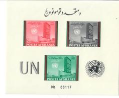 AFGHANISTAN 1961 - NAZIONI UNITE  - FGL MNH ** - Afghanistan