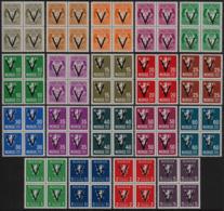 ~~~ Norwegen 1941 - Victory V Aufdruck - Viererblocke  - Mi. 239Y/256Y ** MNH - CV 400.00 Euro (N3) ~~~ - Norwegen