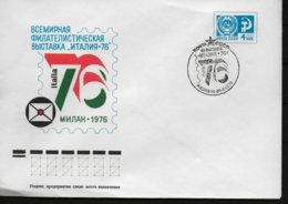URSS PAP 1976 Poste - Post
