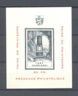 E 74 FOIRE DU PRINTEMPS POSTFRIS**  1957 - Commemorative Labels