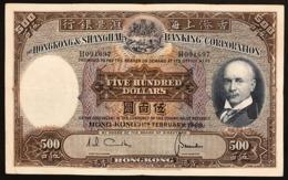 HONG KONG 500 DOLLAR 1968  Pick#179 LOTTO 2956 - Hongkong