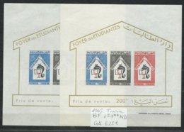Tunisie Lot De Timbres Neufs ** Blocs Feuillets, Cote + De 200€ Voir Les 10 Scanns - Tunisia (1956-...)