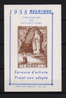 E 76 LOURDES POSTFRIS**  1958 - Commemorative Labels