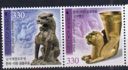 SOUTH KOREA , 2018, MNH, JOINT ISSUE , ARCHAEOLOGY, LIONS,2v - Emissions Communes