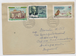 ANTARCTIC Mirny Station 3 SAE Base Pole Mail Cover USSR RUSSIA - Bases Antarctiques